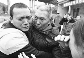 <b>杨俊波 十五年后搭上了回家的专列</b>
