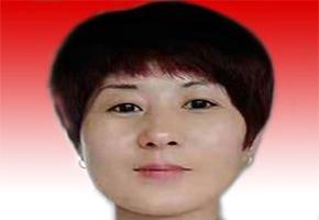 李丽丽[黑龙江] 线索提供奖励