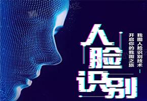 【成都找人公司】 中华人民共和国治安处分法2