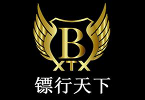 广州找人公司 服务一流