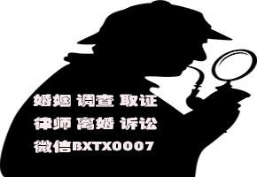 <b>上海寻人调查找车服务 自己车子被朋友抵押了 车辆丢失  银行失控车辆 法院判</b>